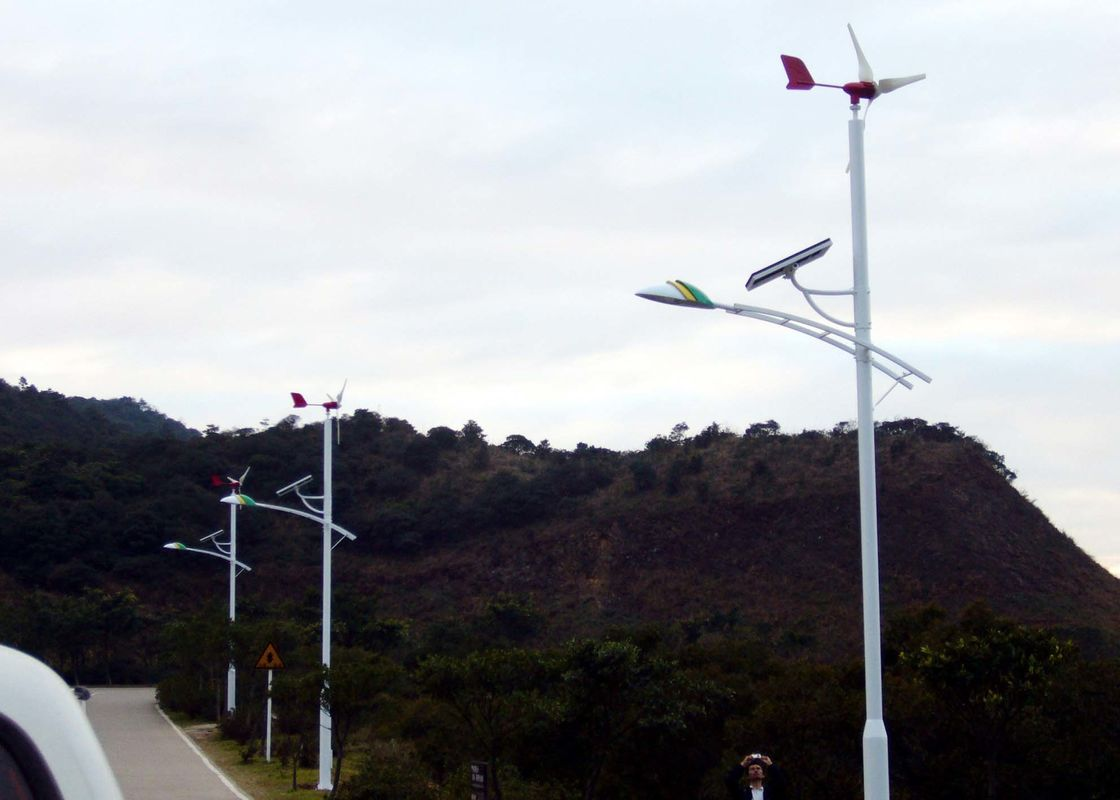 Ground Mount Off Grid Wind Turbine Low Wind For Household Or Street Lighting